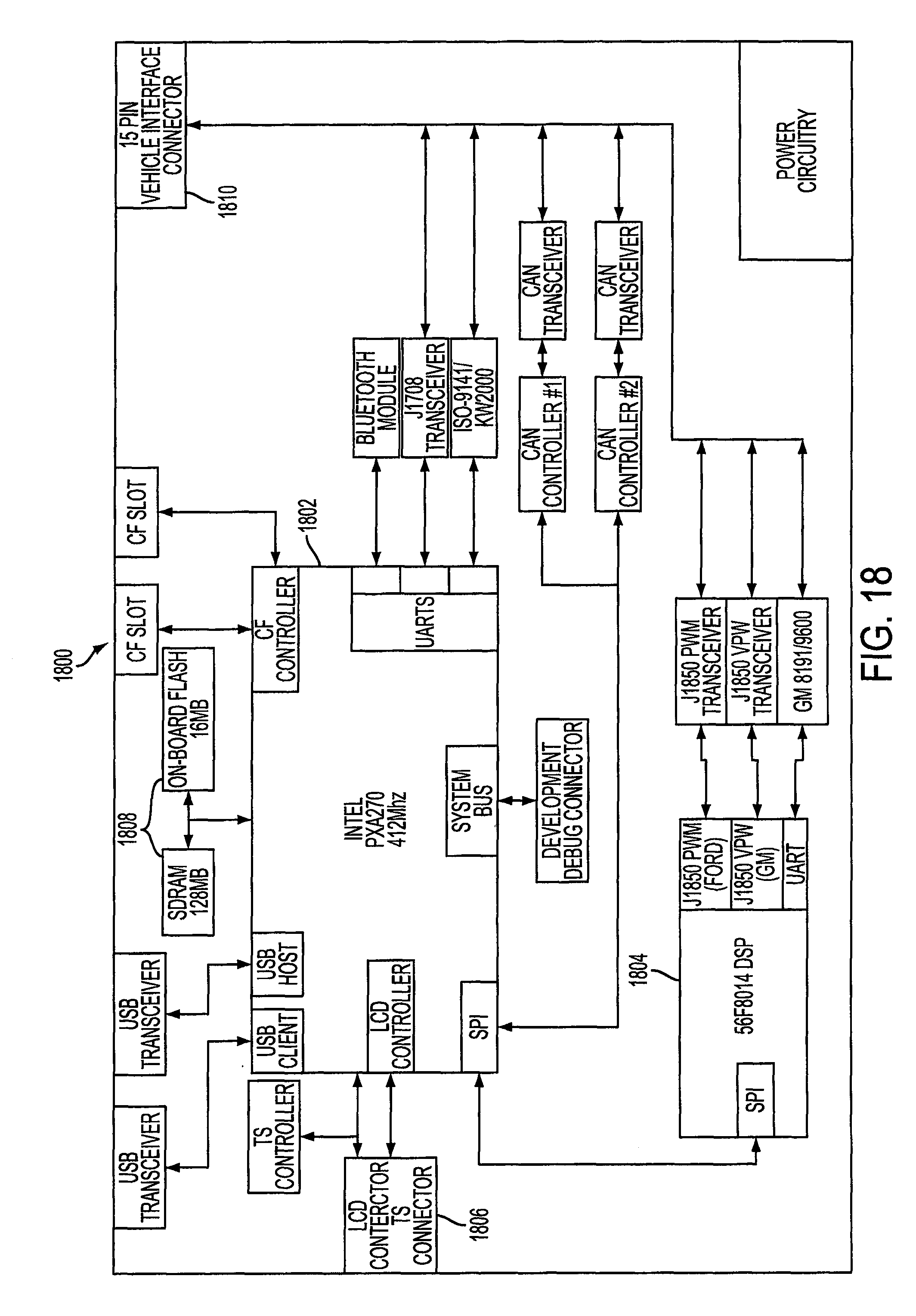 Patent US20100205450 - Vehicle diagnostic tool with copy