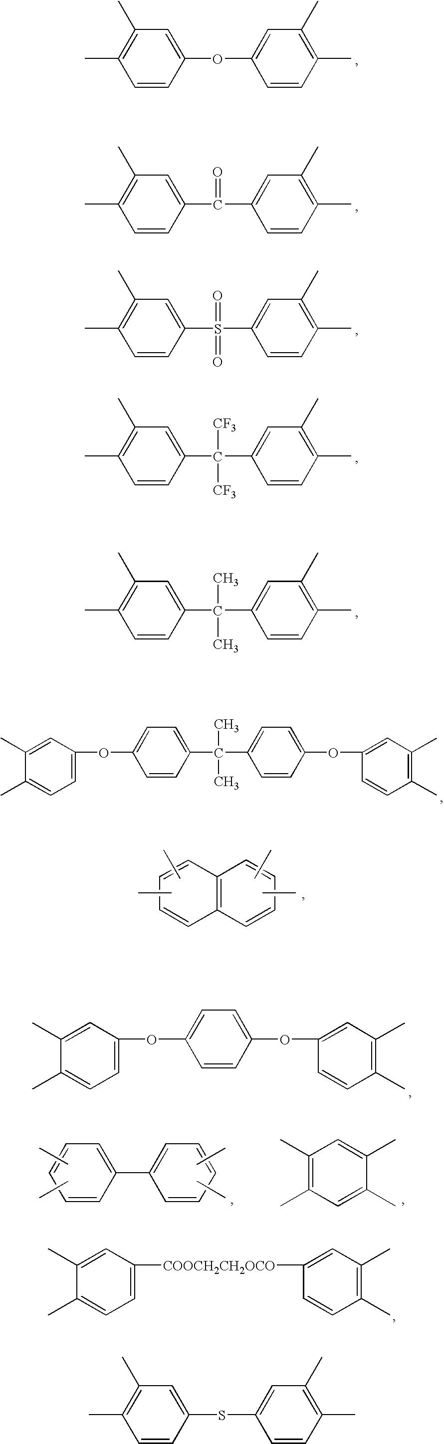 Figure US20100242723A1-20100930-C00012
