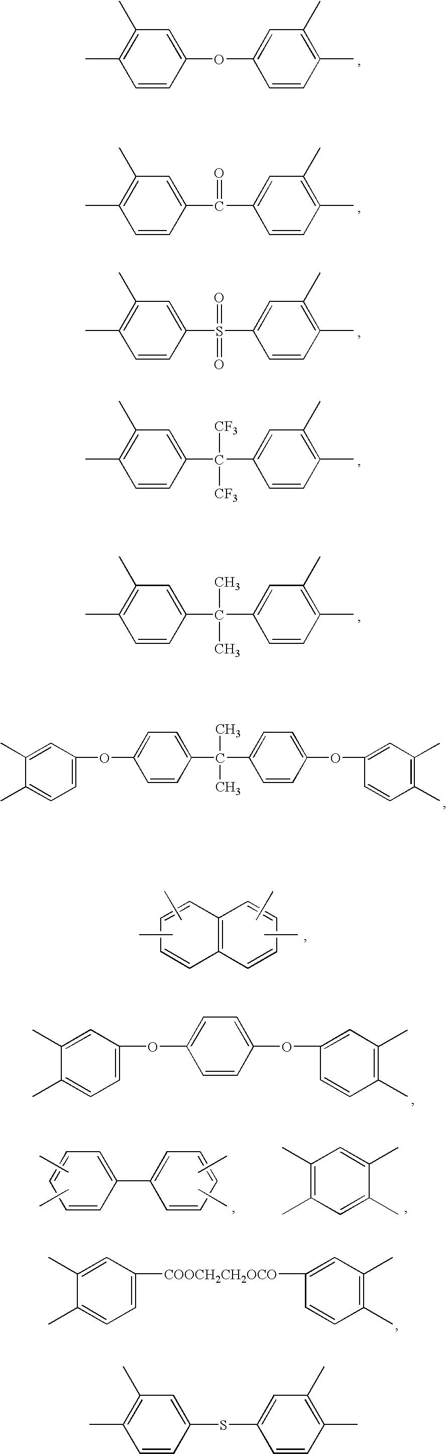 Figure US20100242723A1-20100930-C00020