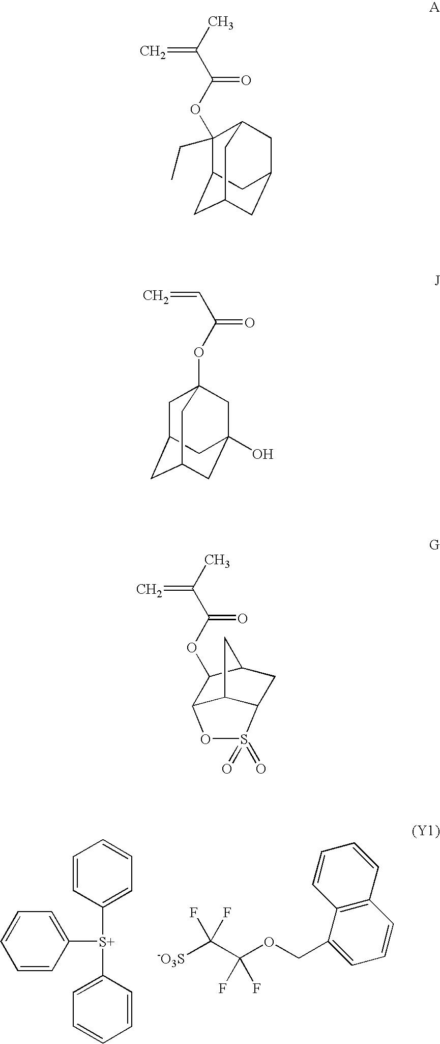 Figure US20100323296A1-20101223-C00002