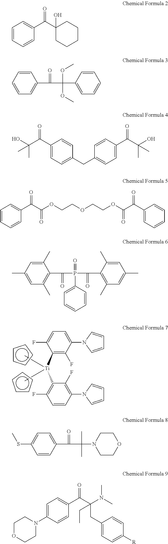 Figure US20110032465A1-20110210-C00029