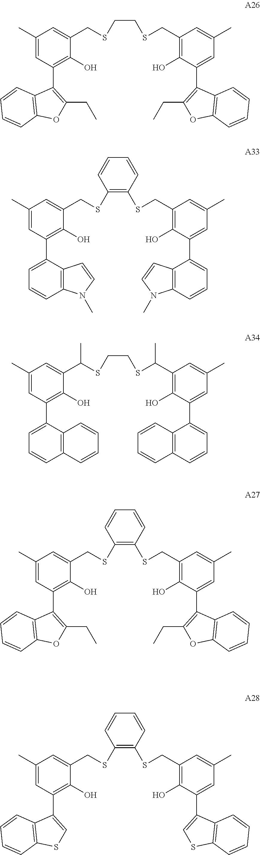 Figure US20120029159A1-20120202-C00023