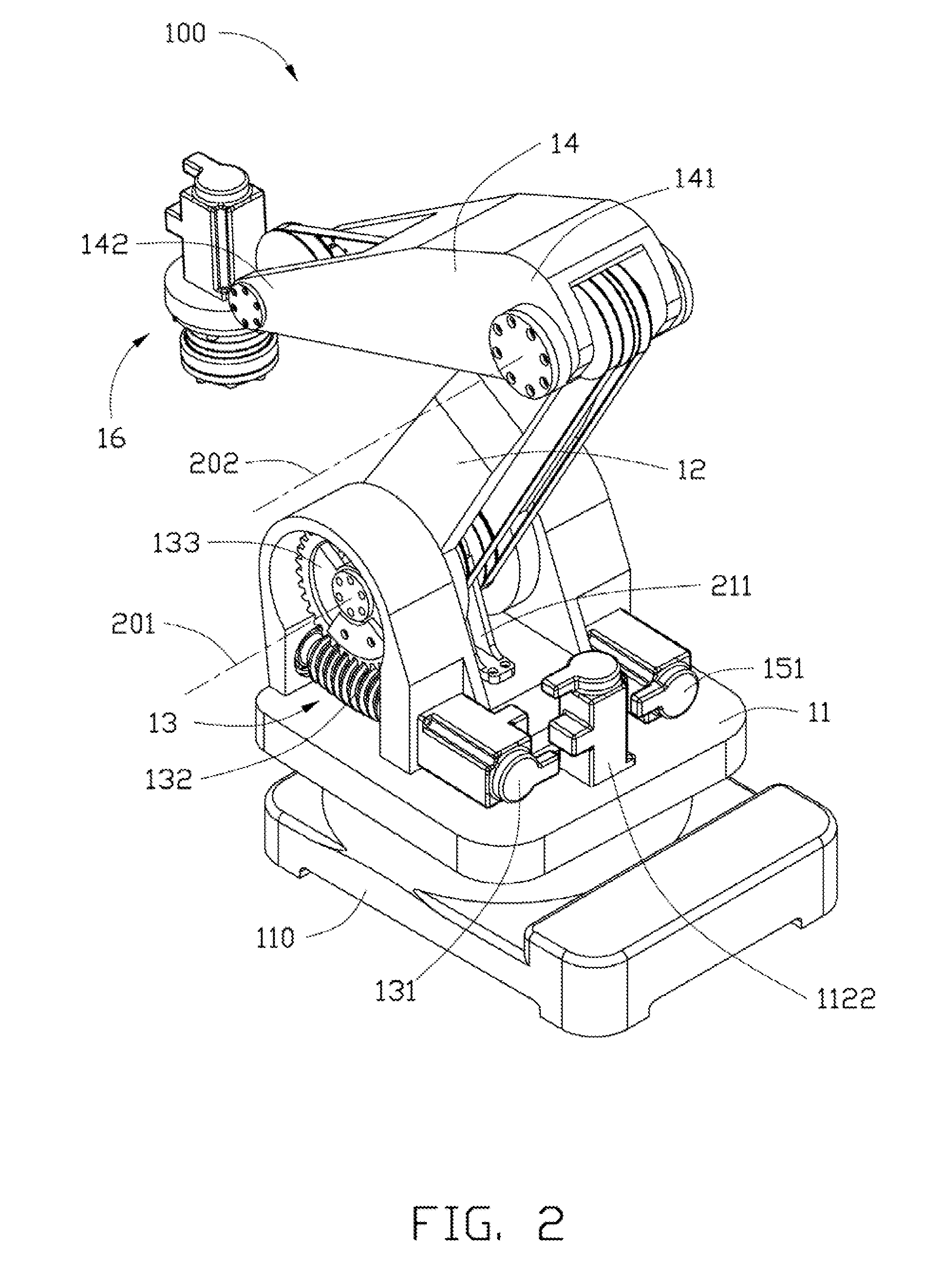 patent us20120048047 - robot arm system