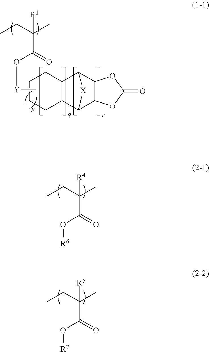 Figure US20120077124A1-20120329-C00004