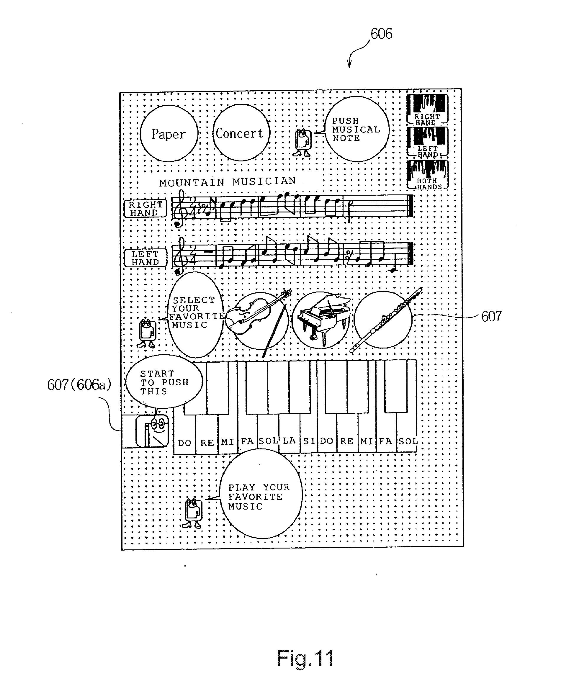 diagram bard wiring