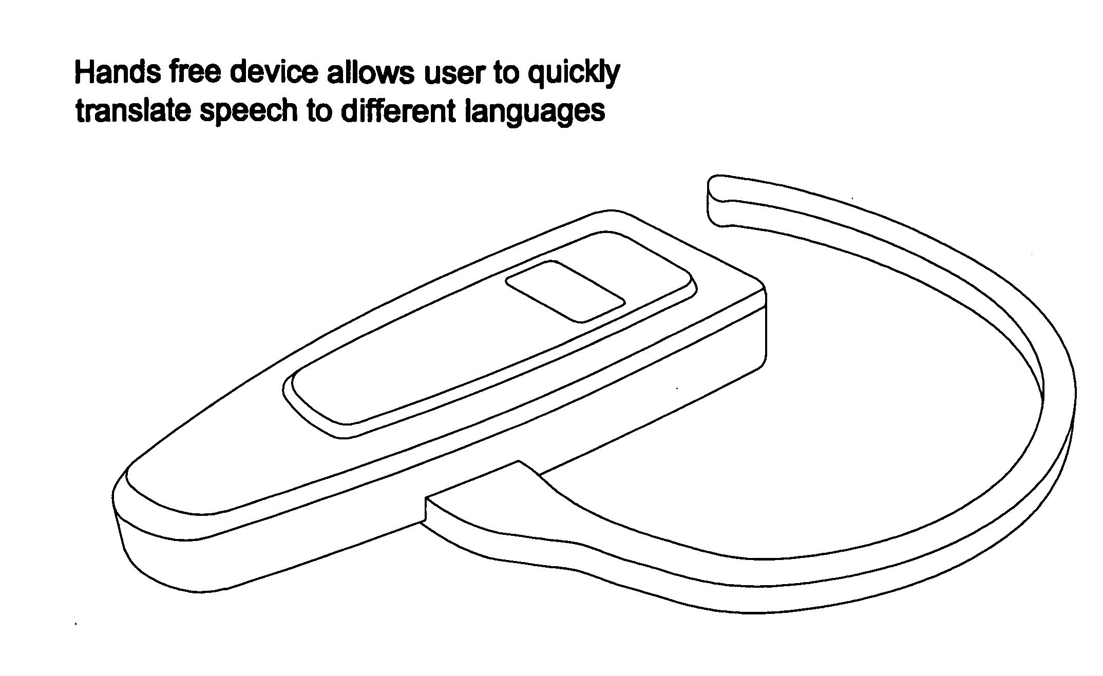 patent us20120330645