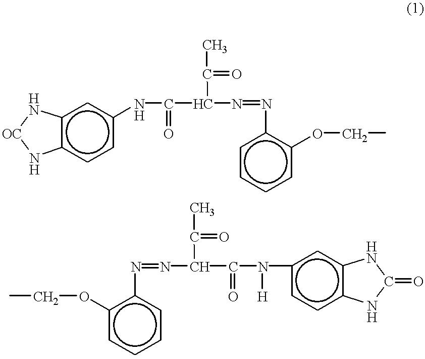 Figure US06168895-20010102-C00001
