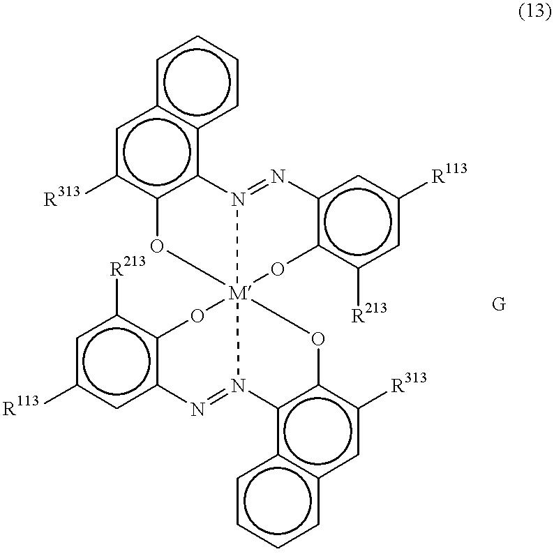 Figure US06168895-20010102-C00034