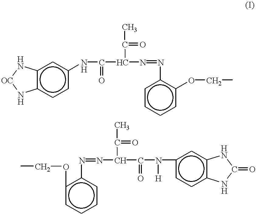 Figure US06168895-20010102-C00036
