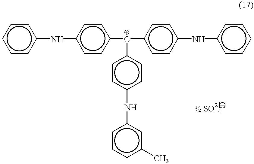 Figure US06168895-20010102-C00037