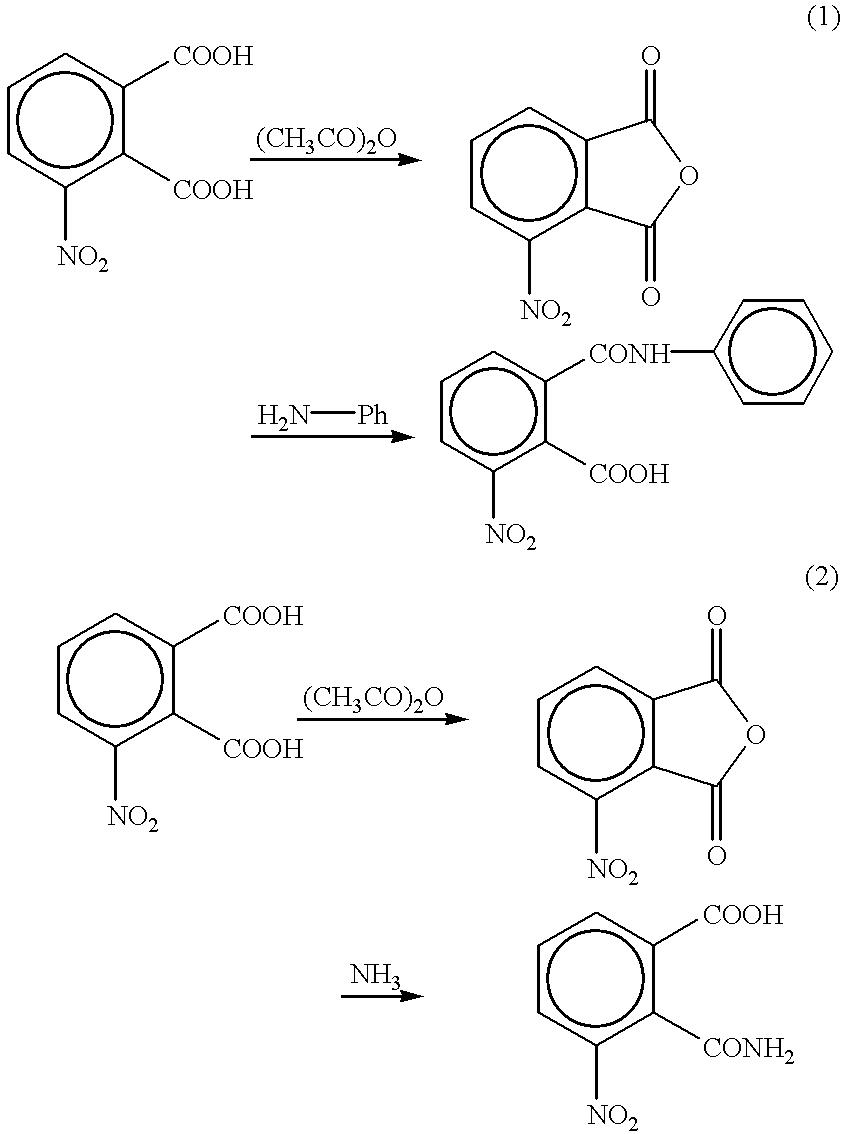 Figure US06180560-20010130-C00001