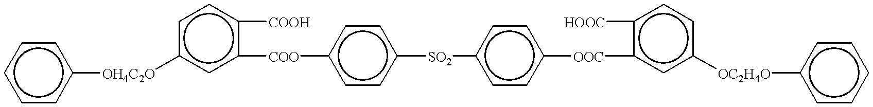 Figure US06180560-20010130-C00194