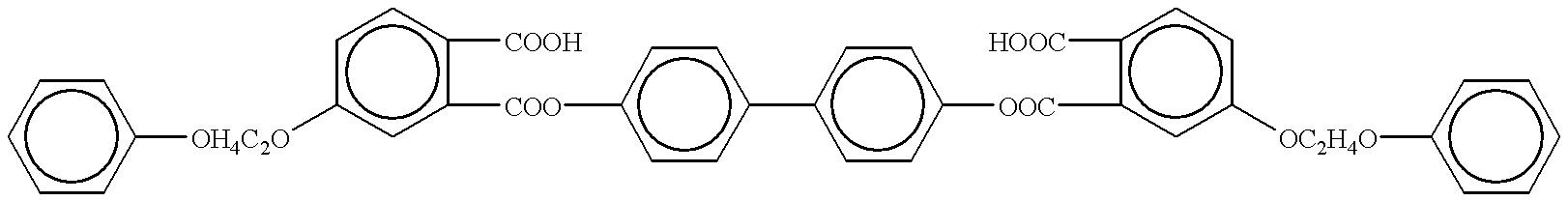 Figure US06180560-20010130-C00244