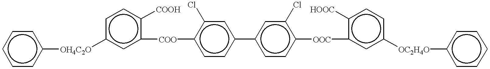 Figure US06180560-20010130-C00254