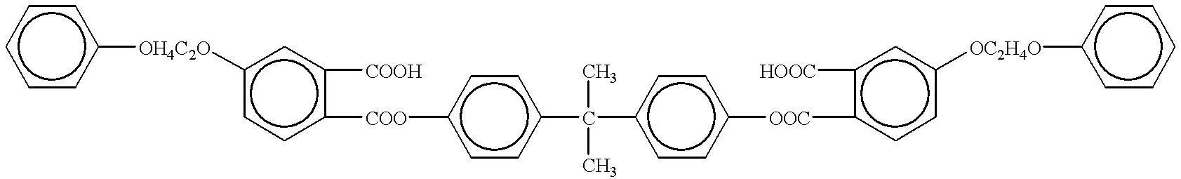 Figure US06180560-20010130-C00299