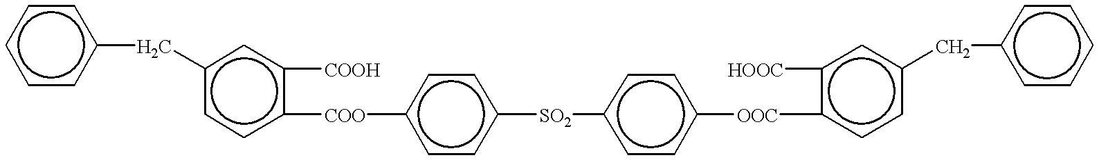 Figure US06180560-20010130-C00306