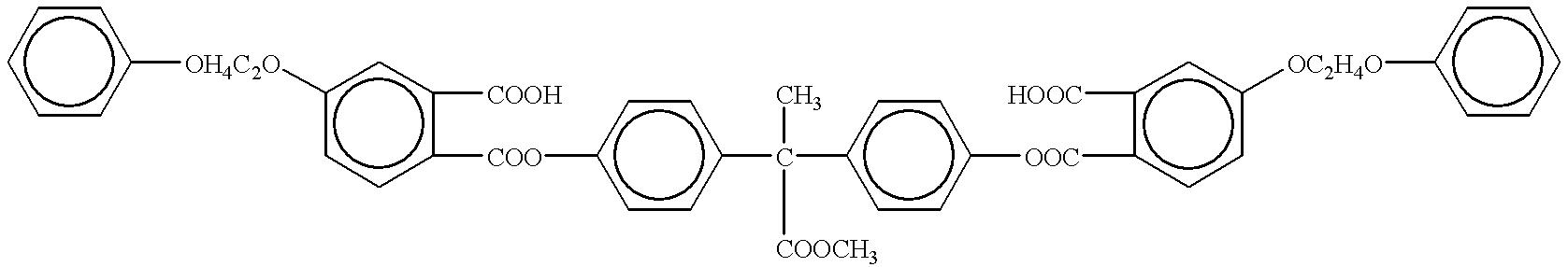 Figure US06180560-20010130-C00319