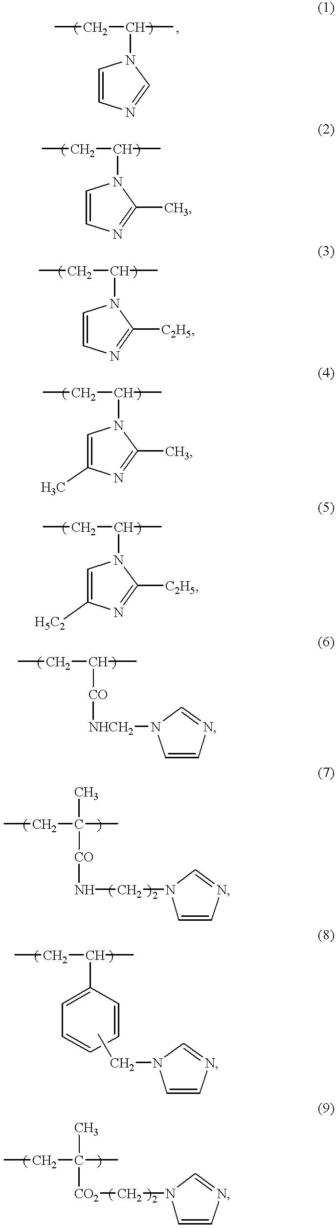 Figure US06183851-20010206-C00004