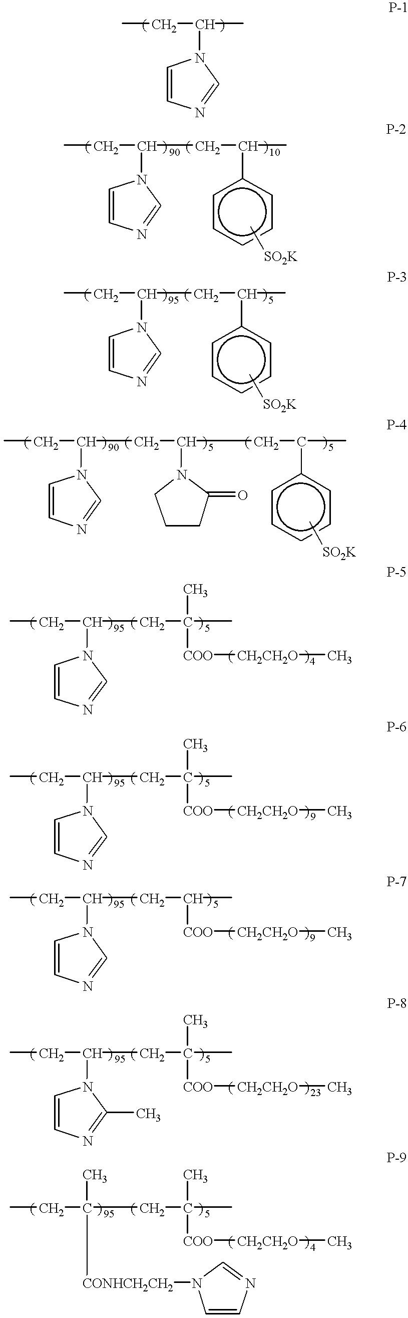 Figure US06183851-20010206-C00005