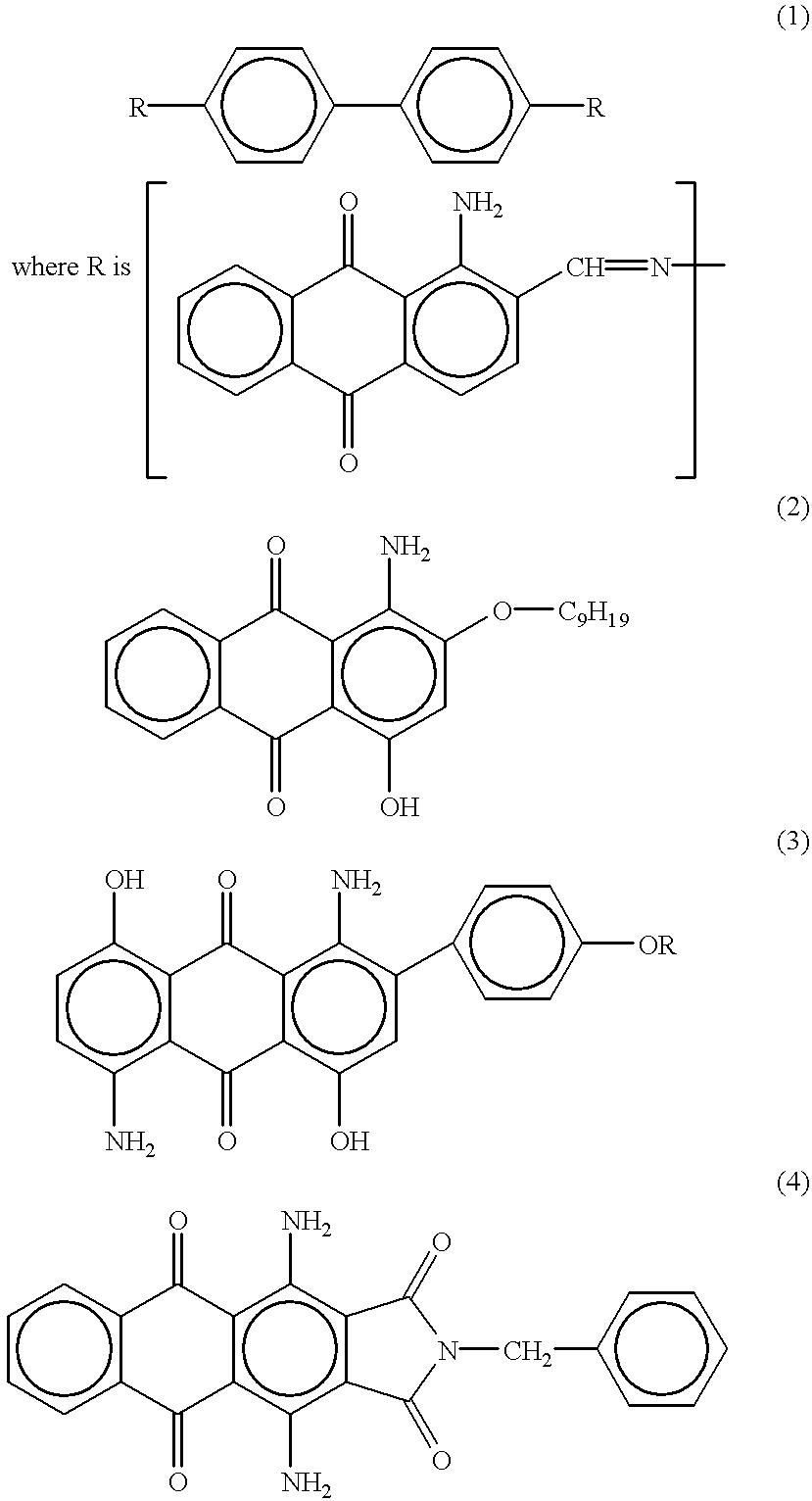Figure US06185039-20010206-C00001