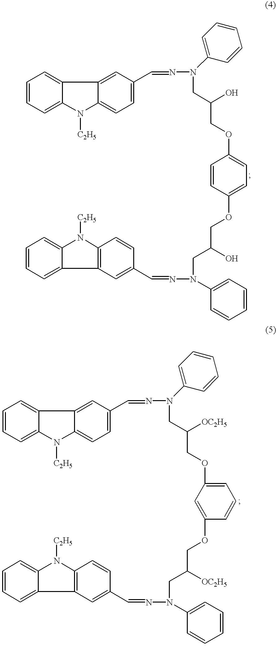 Figure US06214503-20010410-C00008