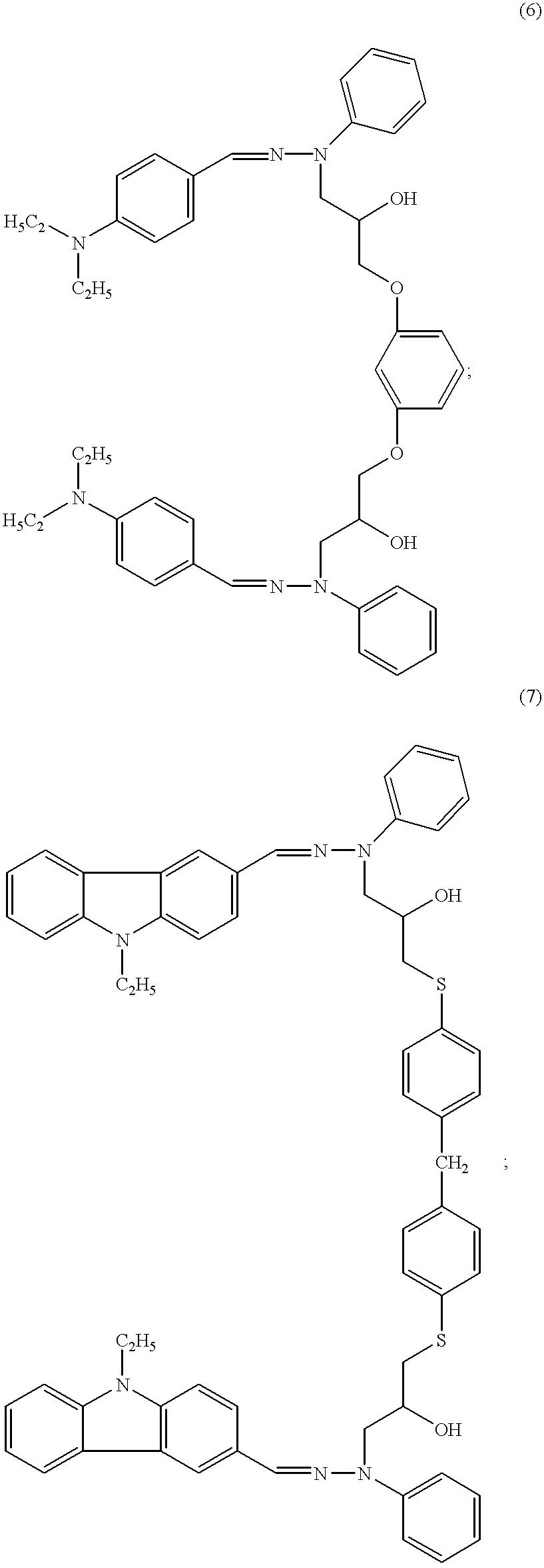 Figure US06214503-20010410-C00009
