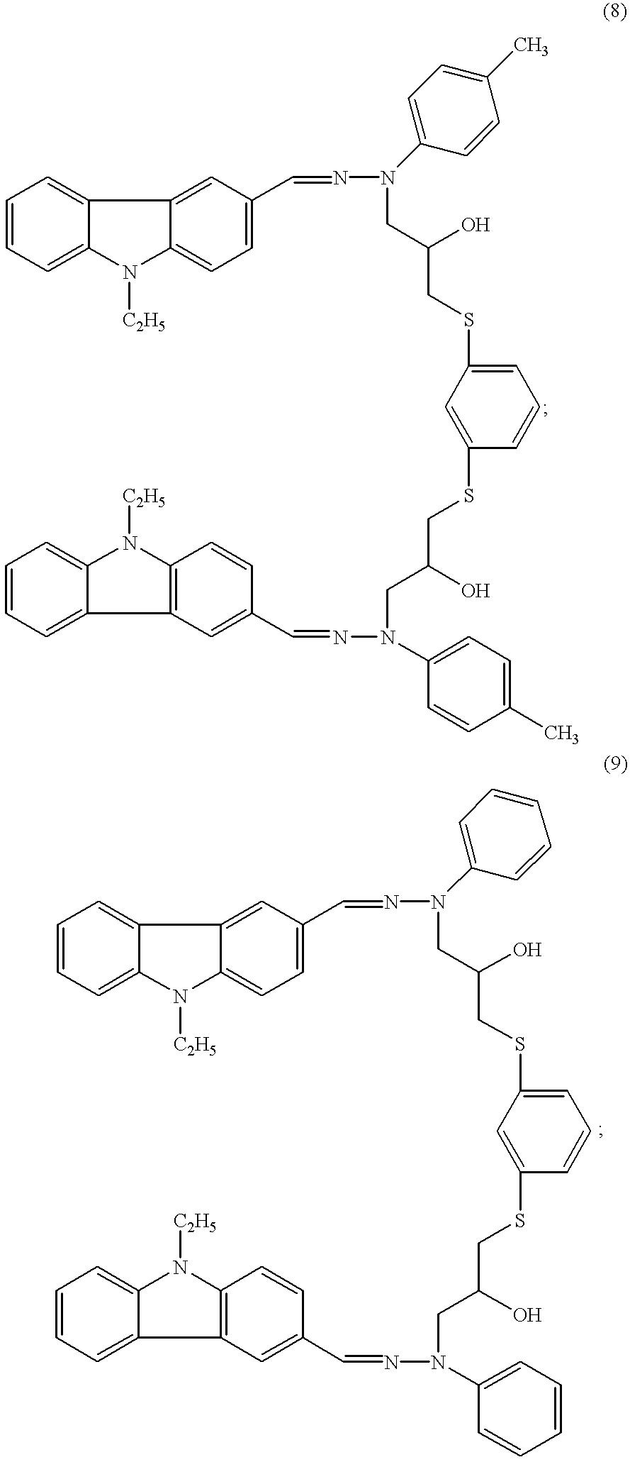 Figure US06214503-20010410-C00010