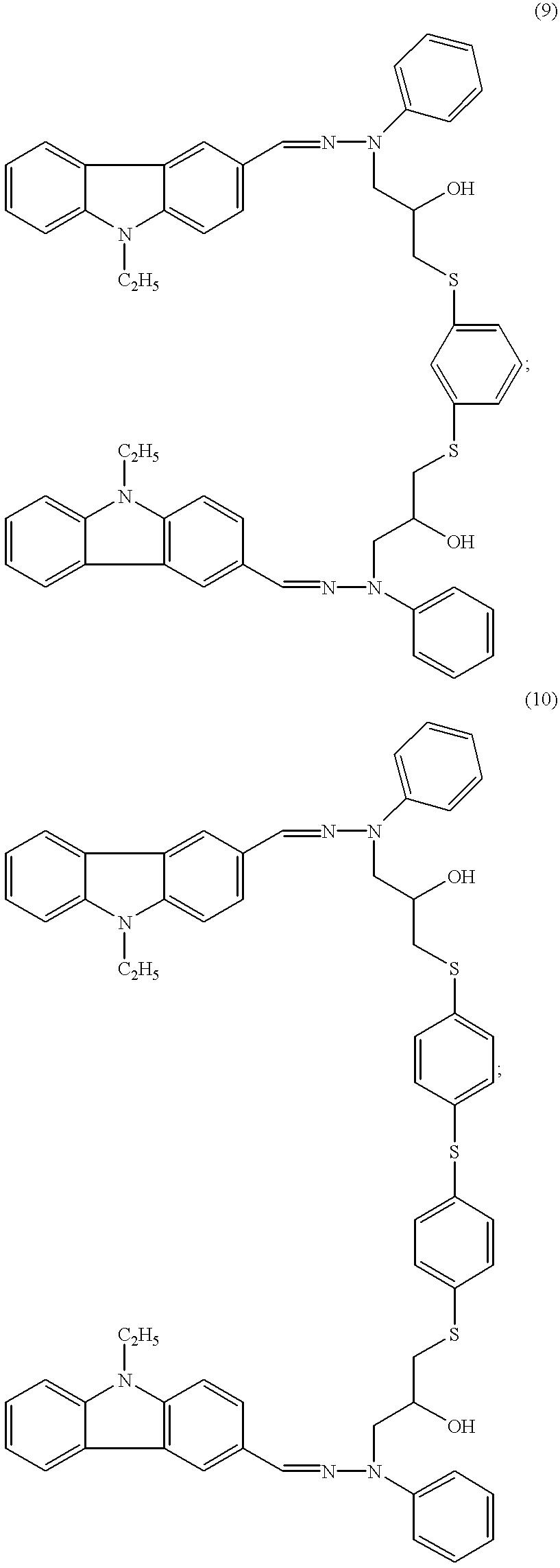 Figure US06214503-20010410-C00020