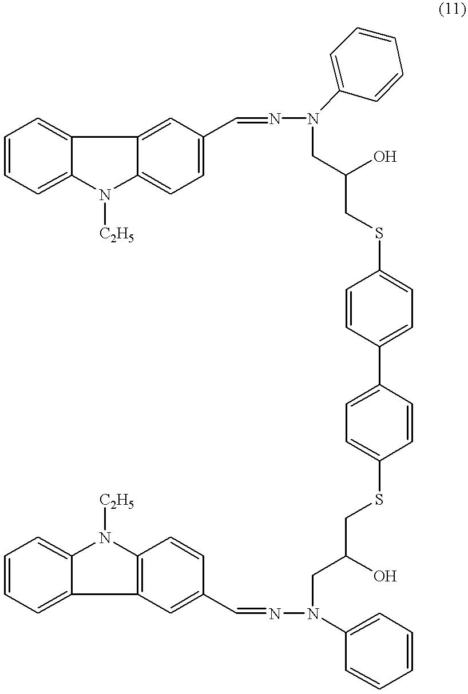 Figure US06214503-20010410-C00021