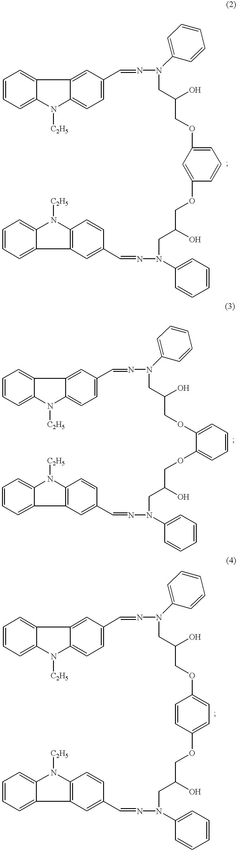 Figure US06214503-20010410-C00031