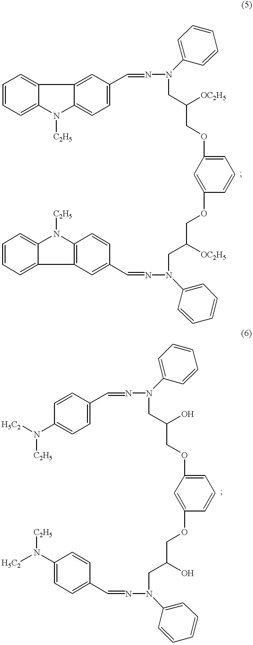 Figure US06214503-20010410-C00032