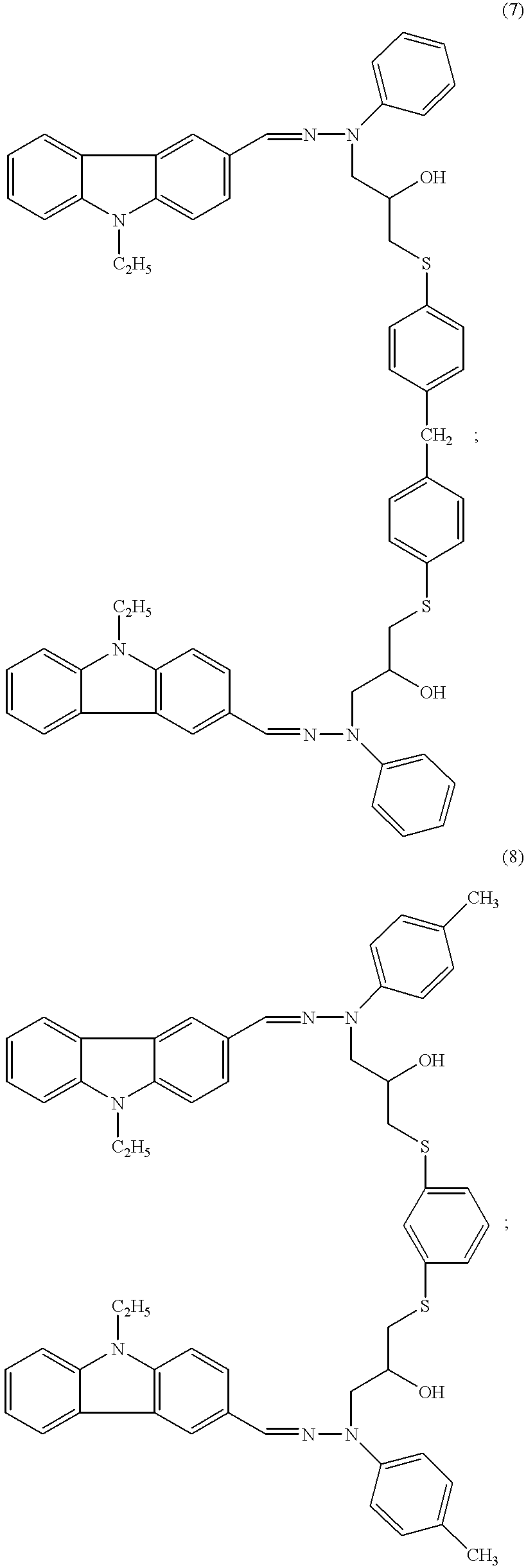 Figure US06214503-20010410-C00033