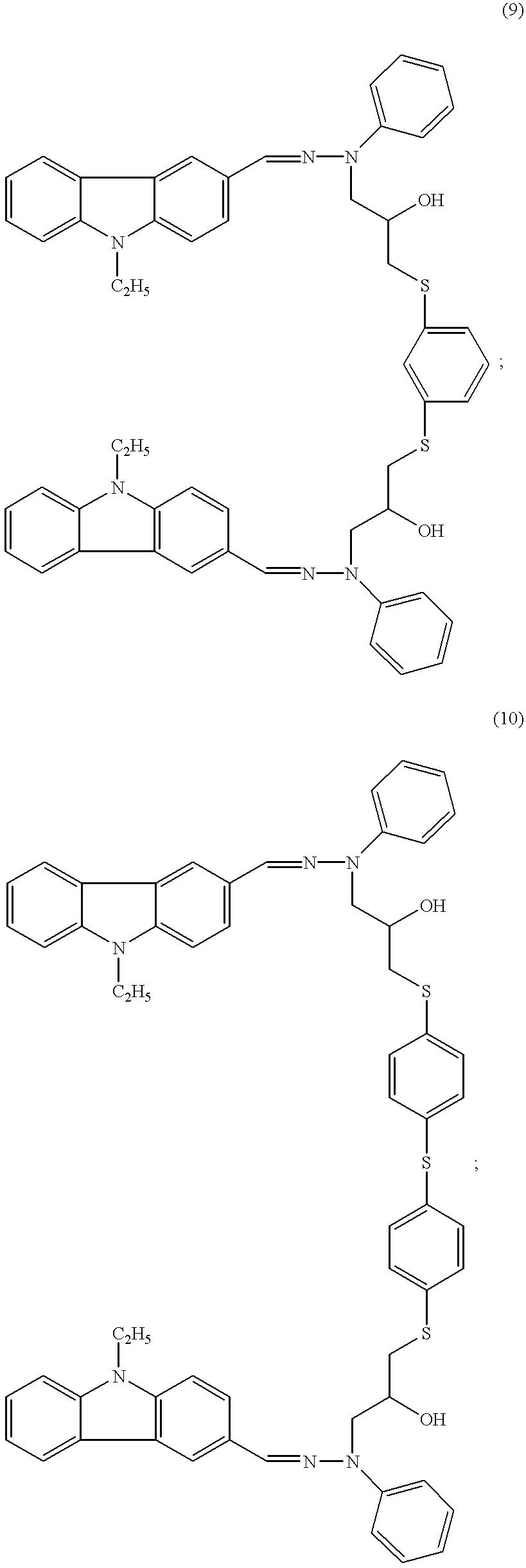 Figure US06214503-20010410-C00034