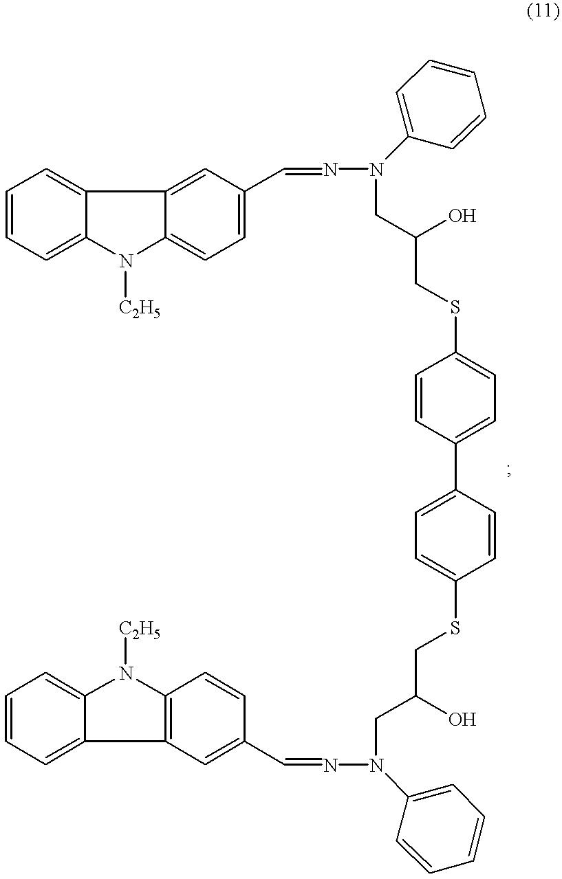 Figure US06214503-20010410-C00035