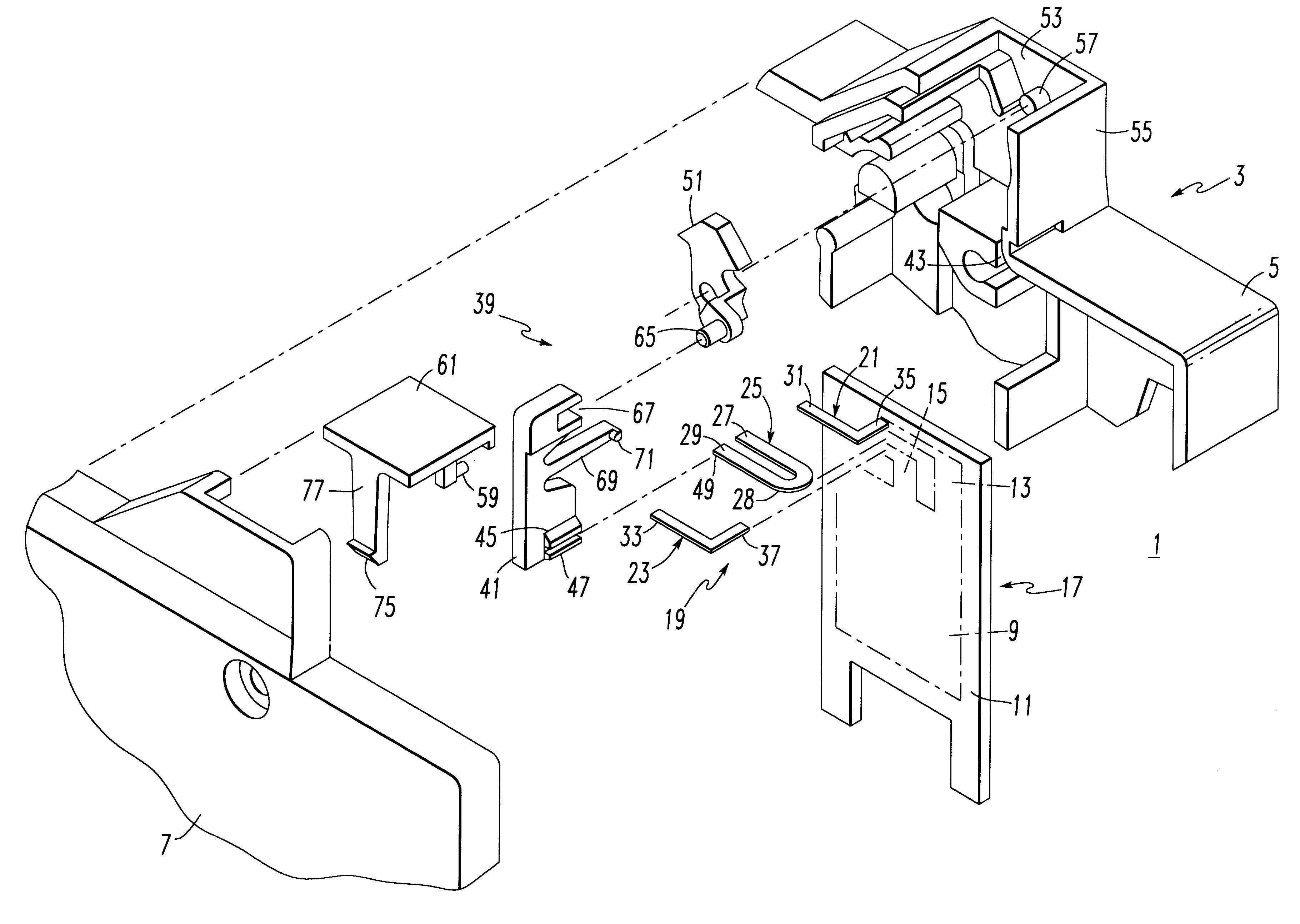 patent us6215378
