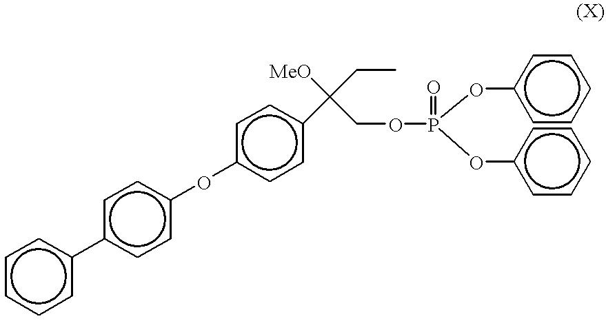Figure US06242154-20010605-C00016