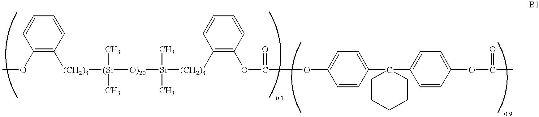 Figure US06248494-20010619-C00002