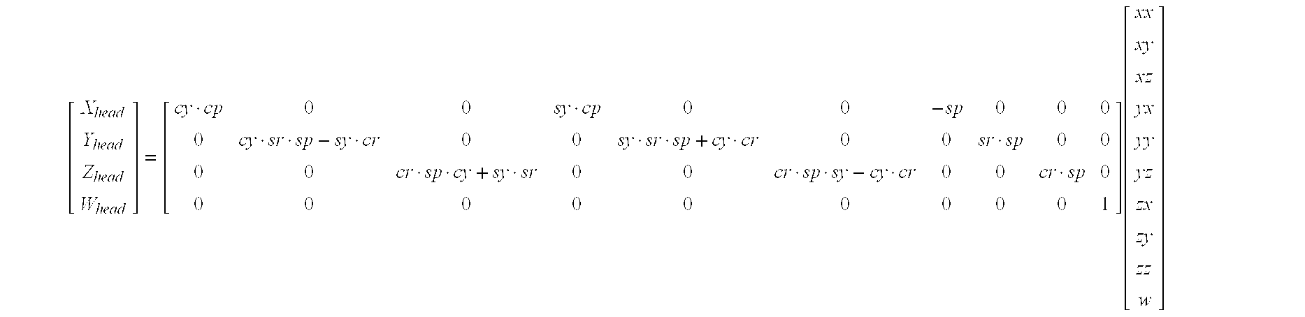 Figure US06259795-20010710-M00007