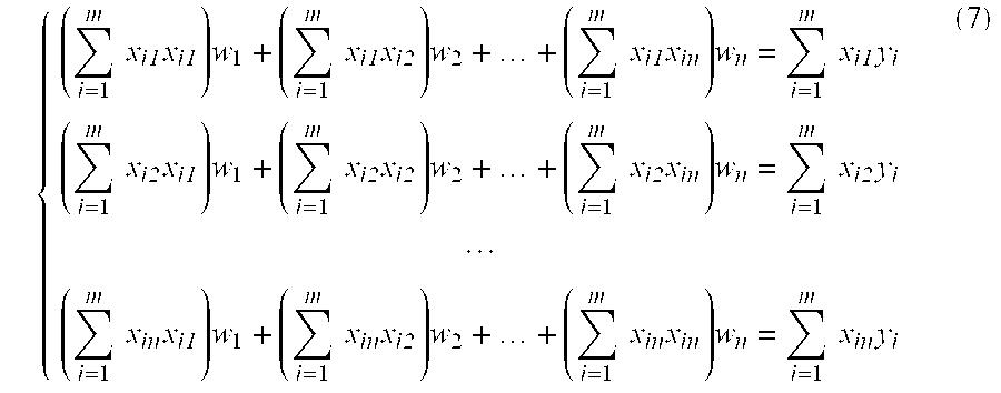 Figure US06263105-20010717-M00007