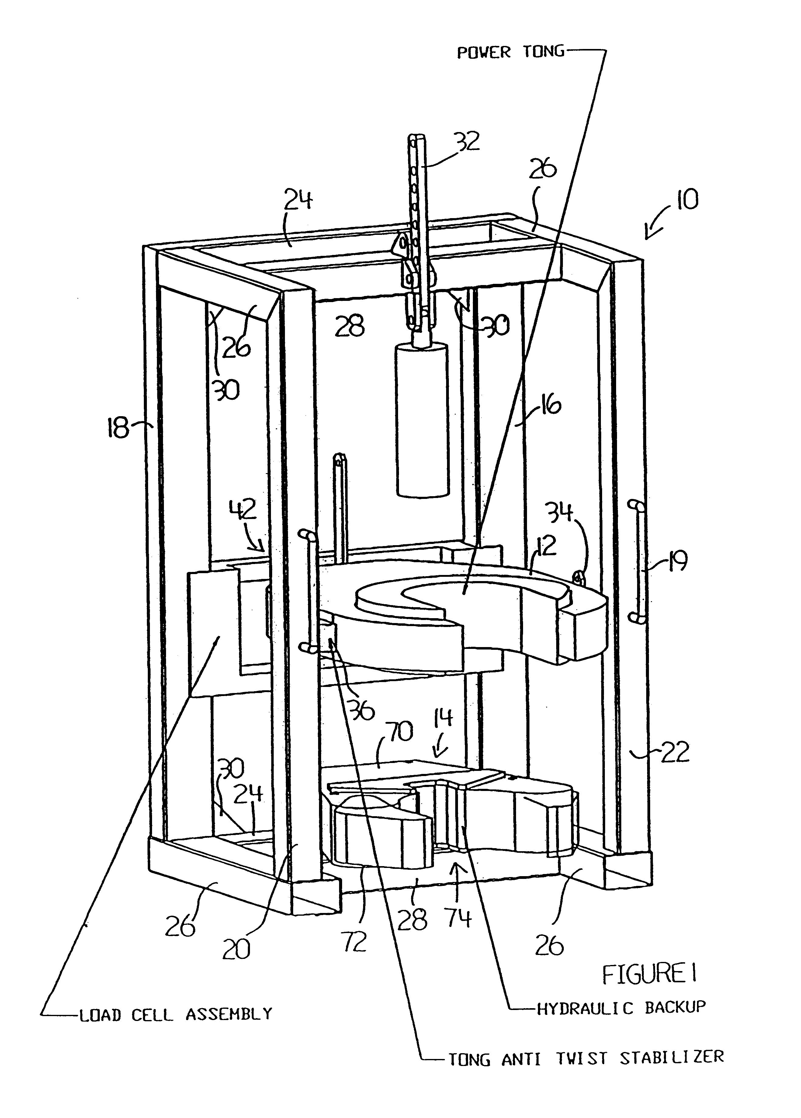 patent us6263763