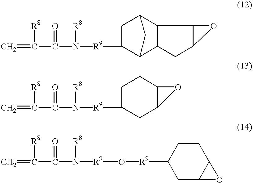 Figure US06265073-20010724-C00004