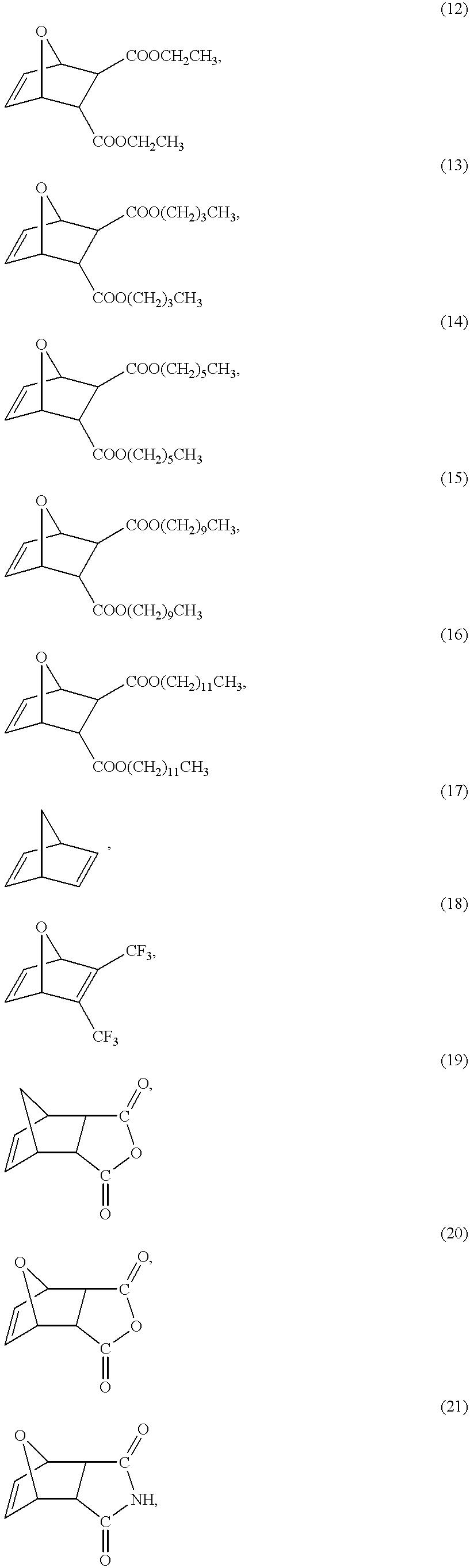 Figure US06281307-20010828-C00018