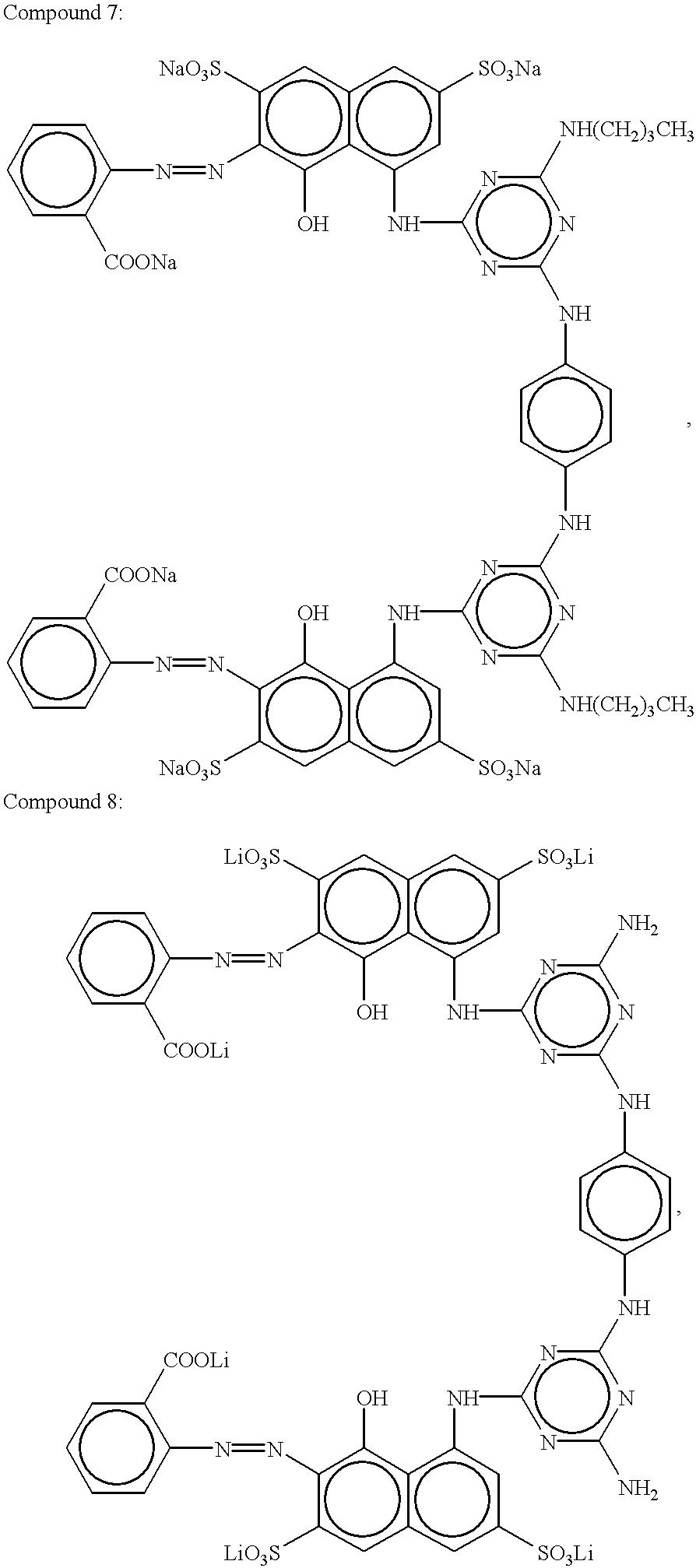 Figure US06281917-20010828-C00015