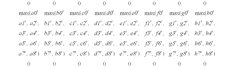 Figure US06282328-20010828-M00037