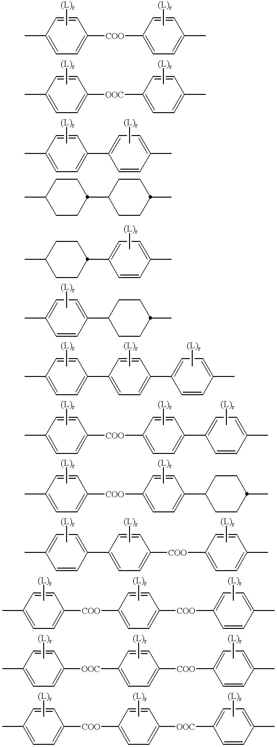 Figure US06291065-20010918-C00007