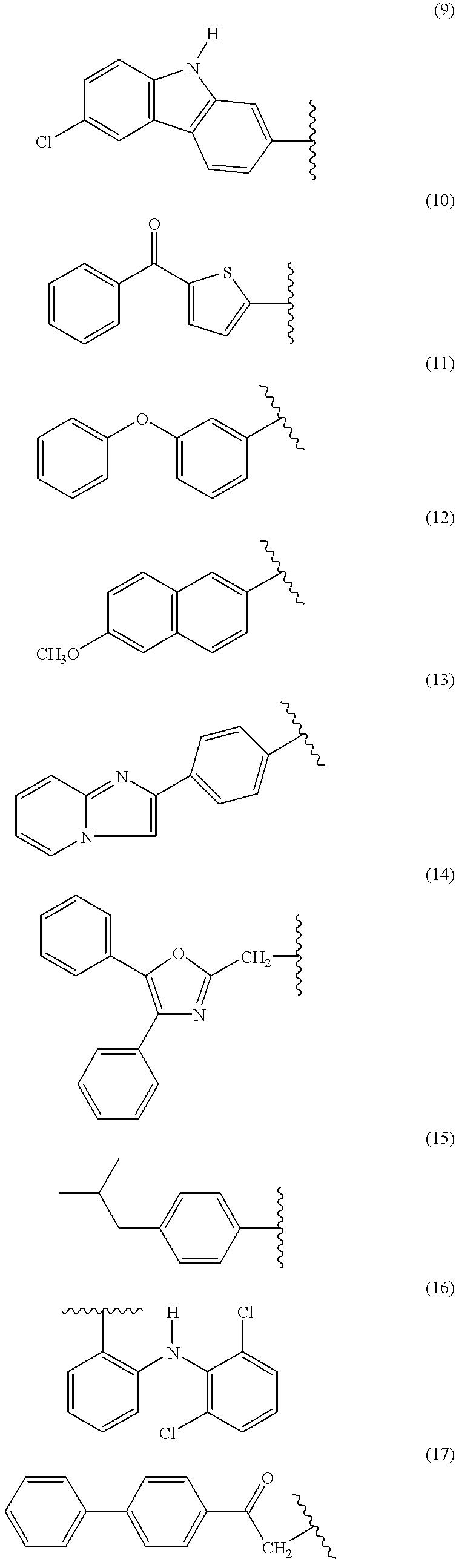Figure US06297260-20011002-C00003