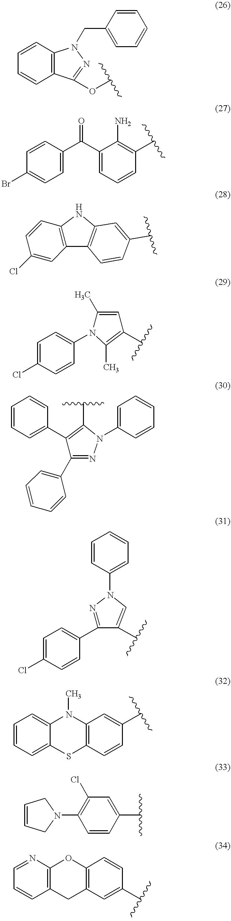 Figure US06297260-20011002-C00005