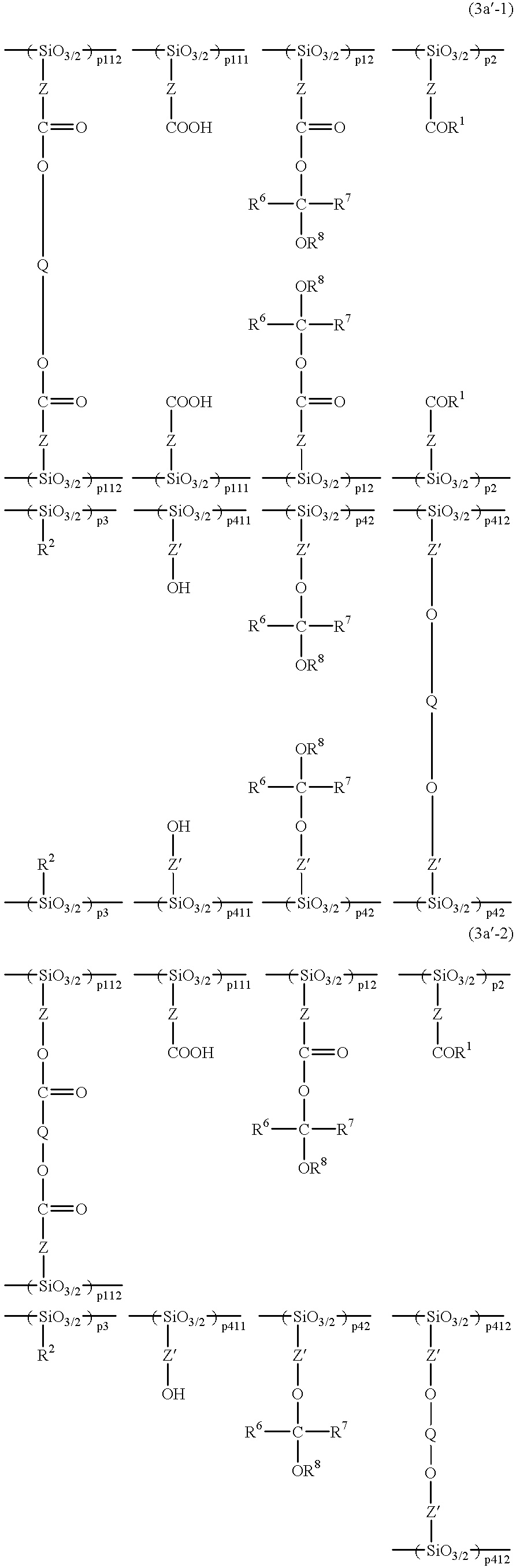 Figure US06309796-20011030-C00033