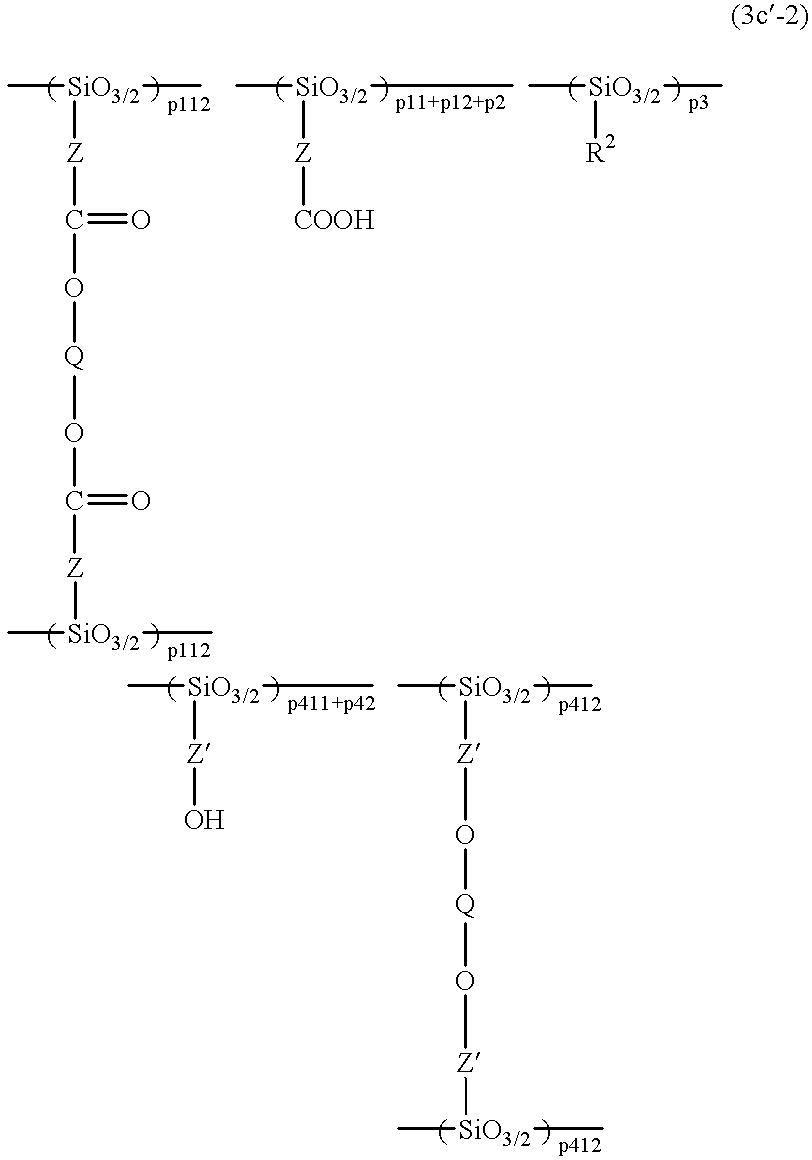Figure US06309796-20011030-C00039