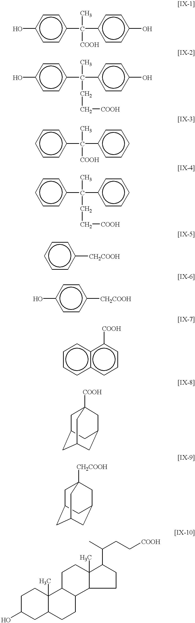 Figure US06309796-20011030-C00057